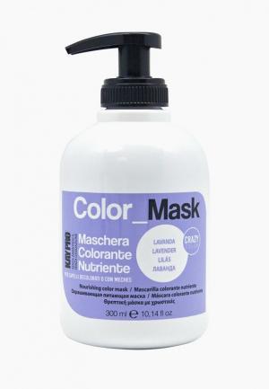 Маска для волос KayPro. Цвет: фиолетовый