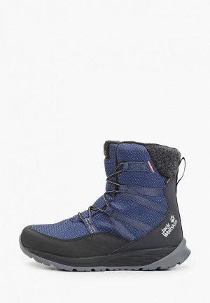 Ботинки Jack Wolfskin. Цвет: синий