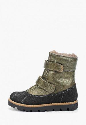 Ботинки Tapiboo. Цвет: хаки