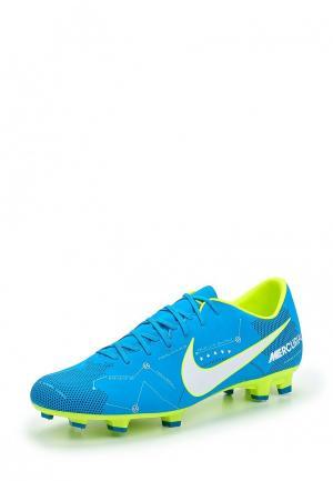 Бутсы Nike. Цвет: голубой