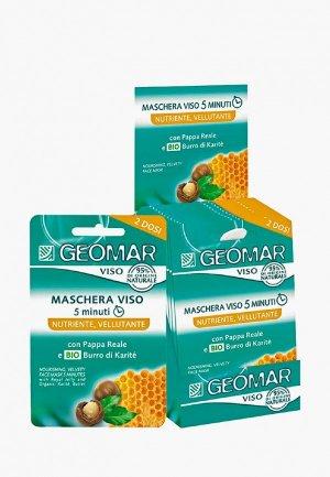 Набор масок для лица Geomar. Цвет: прозрачный