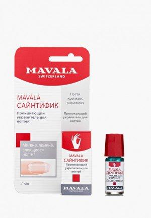 Средство для укрепления ногтей Mavala. Цвет: прозрачный