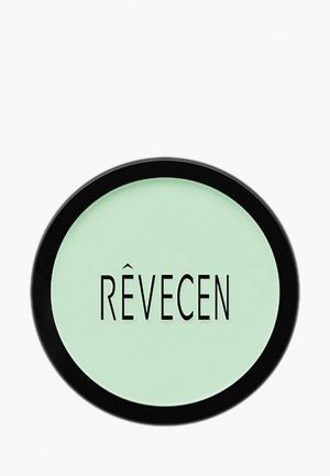 Корректор Revecen. Цвет: зеленый