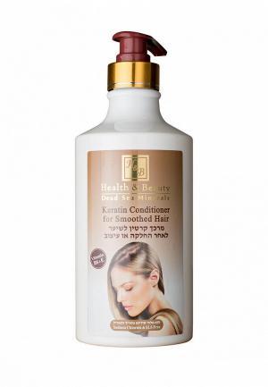 Кондиционер для волос Health & Beauty. Цвет: белый