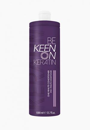Кондиционер для волос Keen. Цвет: прозрачный