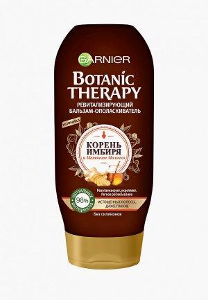Бальзам для волос Garnier. Цвет: коричневый