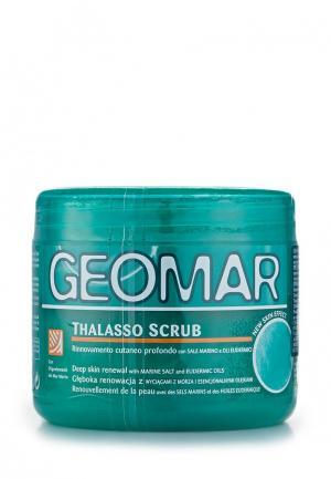 Скраб для тела Geomar. Цвет: белый
