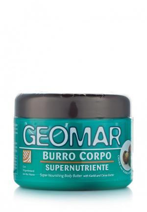 Масло для тела Geomar. Цвет: белый