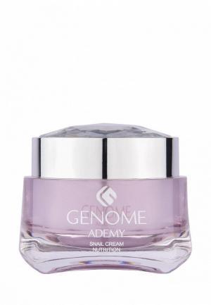 Крем для лица Genome. Цвет: фиолетовый