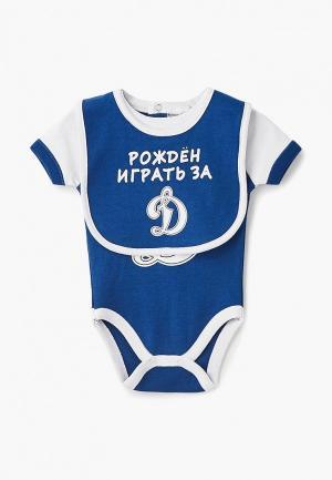 Комплект Atributika & Club™. Цвет: синий